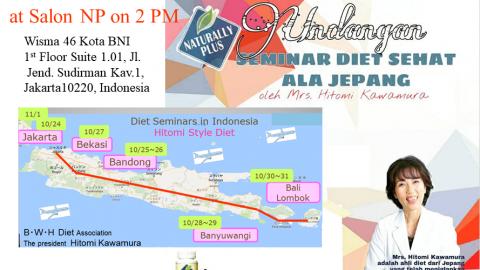 2018年4月インドネシアダイエットセミナー始まります♬