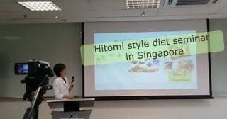 シンガポール 撮影会 セミナー